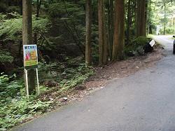 山中の名水駐車スペース